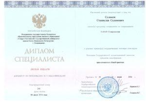 sert-selimov4