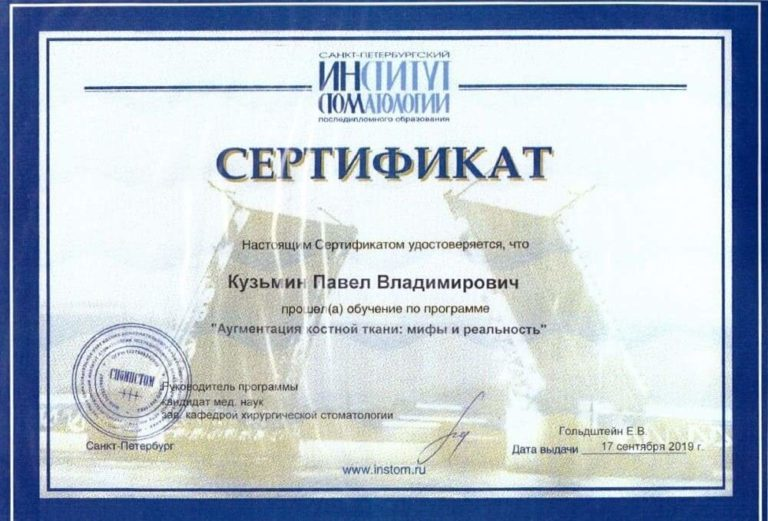 sert-Kuzmin2